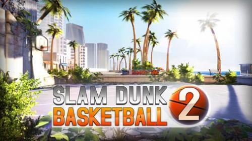 Слем-данк баскетбол 2 (Slam dunk basketball 2)