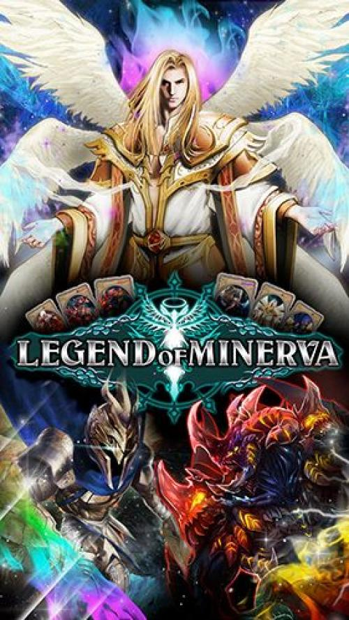 Легенда Минервы (Legend of Minerva)