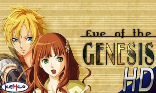 Канун Бытия (RPG Eve of the Genesis HD)