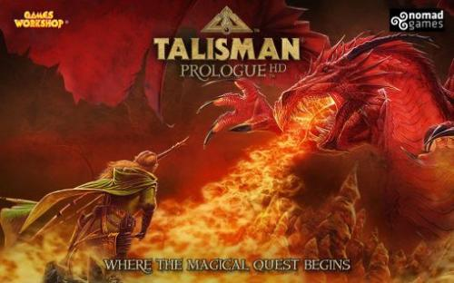 Талисман: Пролог HD (Talisman: Prologue HD)