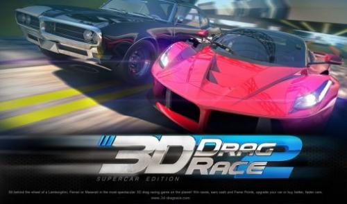Драг гонка 3D 2: Издание с суперкарами (Drag race 3D 2: Supercar edition)