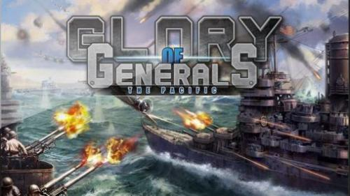 Слава генералов: Тихий океан HD (Glory of generals: Pacific HD)