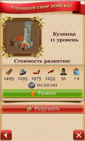 Наследие древних (Legacy of the ancients)