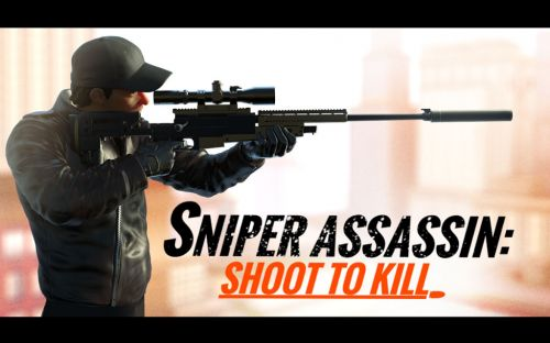 Снайпер 3D Убийца (Sniper 3D Assassin) v1.4