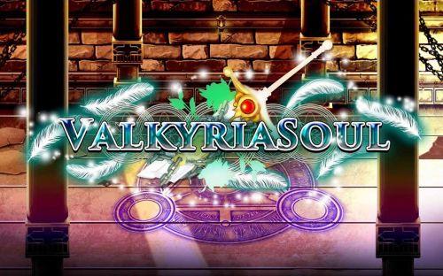 Душа Валькирии (RPG Valkyria Soul) v1.1.0g