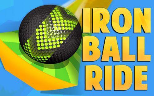 Ездящий Железный Шар (Iron Ball Ride) v1.0