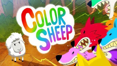 Цветная Овца (Color Sheep) v1.1