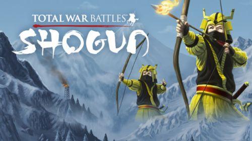 Общие Военные Сражения (Total War Battles)