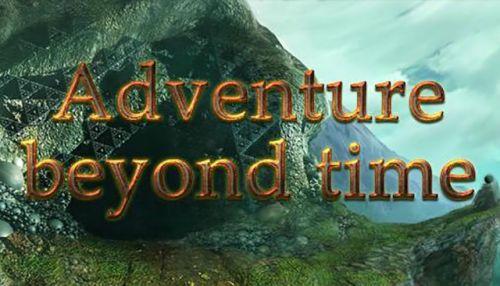 Приключения вне времени (Adventure Beyond Time) v1.22