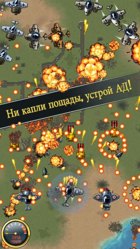 Асы Люфтваффе (Aces of the Luftwaffe) v1.3.9s