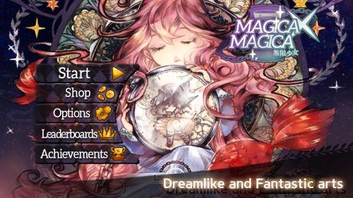 Магия: Х Магия (Magica X Magica) v1.0