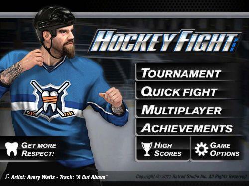 Хоккейная Борьба (Hockey Fight)