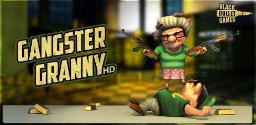 Бабушка Гангстер (Gangster Granny) v1.0.8
