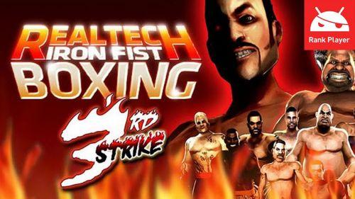Железный Кулак Бокса (Iron Fist Boxing) v5.0.1