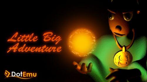 Немного Большое Приключение (Little Big Adventure) v1.03