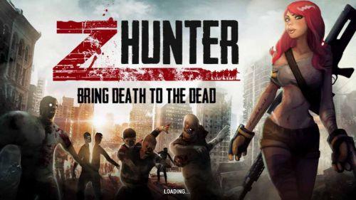 Зомби Охотник: Война Мертвецов (Zombie Hunter: War of The Dead) v1.6.5