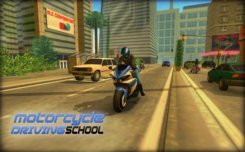 Школа Мотогонок (Motorcycle Driving School) v1.3.0